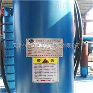 天津150深井泵参数|高品质井用深井泵可卧式安装