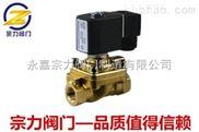 ZCB出口系列高壓活塞式電磁閥