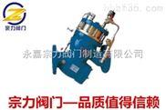 YQ98006电磁控制阀