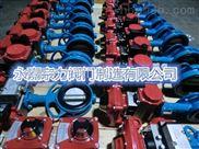 LD971F-16C-LD971F-16C鑄鋼氣動高性能中線對夾蝶閥耐高溫DN400