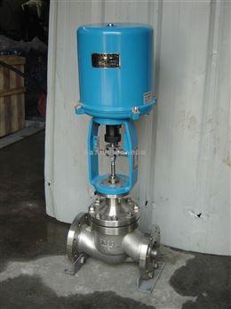 ZDLP-16C DN40電動單座調節閥,電動平衡調節閥,靜態平衡閥