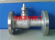 Q941M/PPL电动一体式高温球阀、电动一体式缩径球阀、电子式球阀