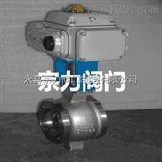QV977Y電動不銹鋼對夾式V型球閥、電動V型切斷球閥、電動球閥