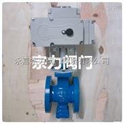 ZDRH调节型电动球阀 电动调节型球阀 电动V型调节球阀 电动调节阀