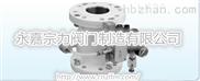100VMC管囊阀,气动管夹阀,气动夹管阀