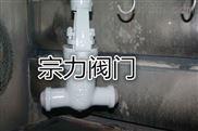 NKZ41H-水封闸阀 焊接水封闸阀 手动水封闸阀