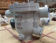 981-倒吊桶式蒸汽疏水閥