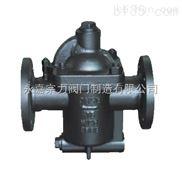 CS15H/ER105-差压复阀钟型浮子式蒸汽疏水阀