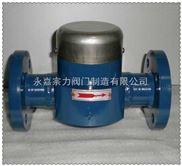 HRW3-160(CS69Y-160I)-高温高压圆盘式蒸汽疏水阀
