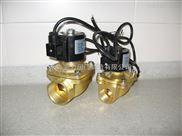 ZQDF铜系列-黄铜通用电磁阀