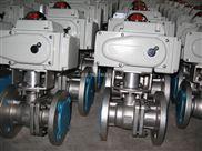 ZDJR、ZDRO-电动O型调节球阀