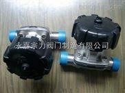 G61F卫生级焊接隔膜阀