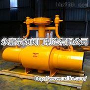 Q367F-排氣直埋全焊接球閥