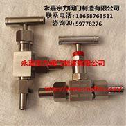 J24W-160P角式針型閥