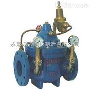 Y43H蒸氣減壓閥