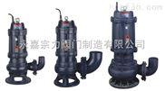 WQ系列无堵塞三相污水污物潜水电泵