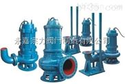 QW、WQ型高效節能無堵塞排污潛水泵