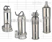 QDX/QX型全不銹鋼潛水電泵