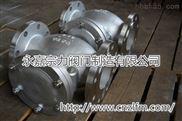 H44W-16P-國標不銹鋼旋啟式法蘭止回閥廠家
