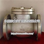 H44W-150LB-浙江API美标止回阀厂家