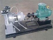 AY单、两级离心油泵运鸿泵阀厂家直销