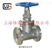 BZ41W-不銹鋼保溫閘閥 上海陸貢廠家直銷