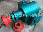 KCG/2CG高温齿轮泵