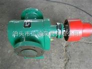 ZYB型硬齿面渣油泵运鸿泵阀*