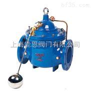 100X-遥控浮球阀/水力控制阀选型型号/厂家直销