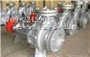 鶴山 泊泵機電 BRY風冷式 離心熱油泵 系列供應