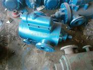 三螺杆保温泵专业的生产厂家