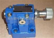 供应华德先导式减压阀/压力阀DR20-3-30B/315Y