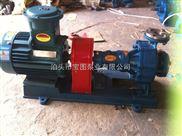 RY風冷式導熱油泵型號齊全首先寶圖泵業