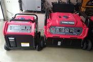 5kw可移动发电机投标-5kw可移动静音发电机采购