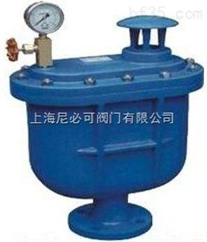復合式排氣閥