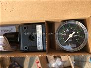 Magnetic伺服电机MAGNETIC电机MAGNETIC测速系统TPGC100038