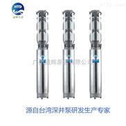 广州HTS系列高压不锈钢深井潜水泵型号价格及参数