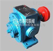 ZYB-12/2.5B渣油泵/ZYB29/1.5拌合站重油泵