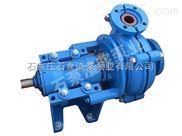 SP、SPR加長軸液下渣漿泵