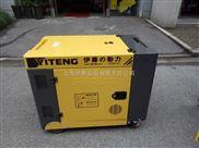 移动式静音发电机YT8100T