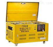 15kw燃气发电机厂家供应
