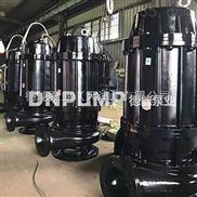 泵站用潜水排污泵厂家全国发售