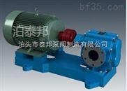 ZYB渣油泵ZYB250/300-2CY4.2/2.5油泵专业快速