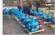 KCB大流量齿轮泵的价格咨询宝图泵业