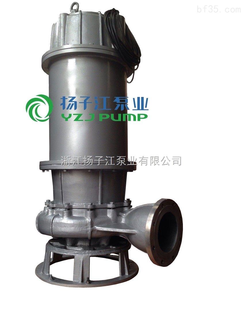 QW、WQ型无堵塞潜水式排污泵 自动耦合安装装置潜污泵