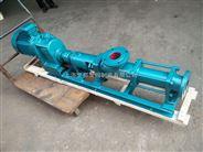 G35-1普通螺杆泵污水处理船舶 石油 日化食品