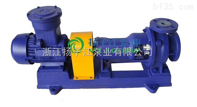 厂家直销 衬氟离心泵 耐酸碱泵 IHF125-100-250 氟塑料合金离心泵
