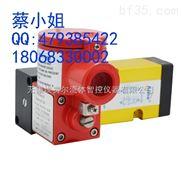ATEX单电控电磁阀NAMUR低功耗ALVC5-24V/HV-315MN