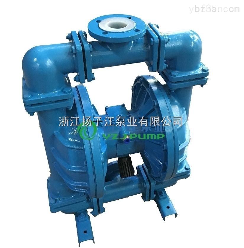 QBY型流体衬氟气动隔膜泵 气动化工F46泵耐酸碱气动隔膜泵 QBY-50