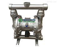 气动隔膜泵 QBY型隔膜泵 铝合金配丁晴 QBY-40